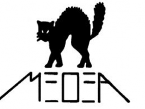 MEDEA Amsterdam StuBo. Studentenboekhoduing / Dispuutsboekhouding | www.dispuutssite.nl
